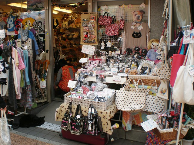 Shopping Street in Yanaka