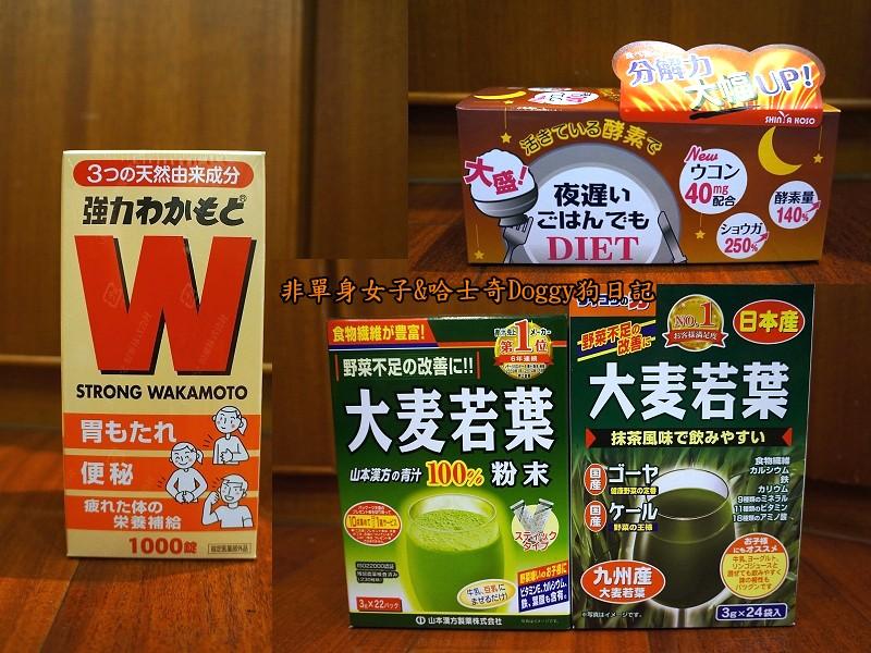 日本東京自由行藥妝電器用品必買推薦37