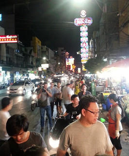 Picture 8_Chinatown in Bangkok