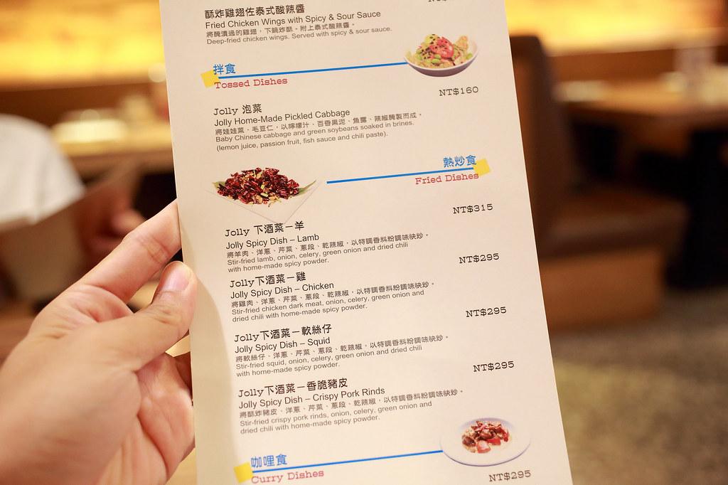20160519中正-Jolly 手工釀啤酒泰食餐廳 (10)