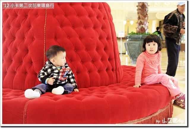花蓮遠雄悅來大飯店大廳IMG_0707