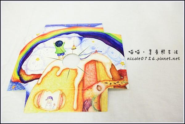 元樂-夢幻蒂芬妮