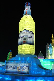 Local Harbin Beer