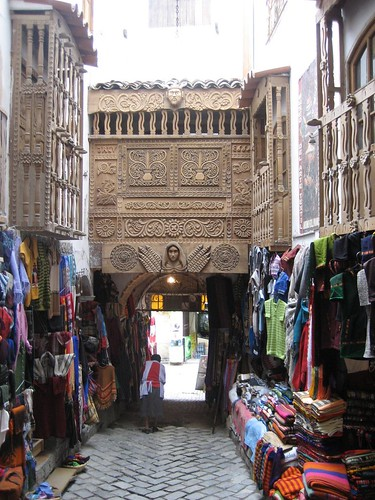 Bolivian Shop