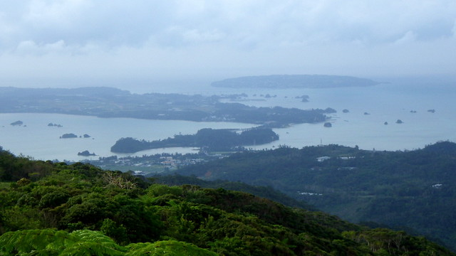 PANORAMIC VISTA FROM THE ABANDONED HOTEL on MOUNT TANO -- The Scattered Islands and Picturesque Sea Rocks of the EAST CHINA SEA and  YAGAJI INLAND SEA
