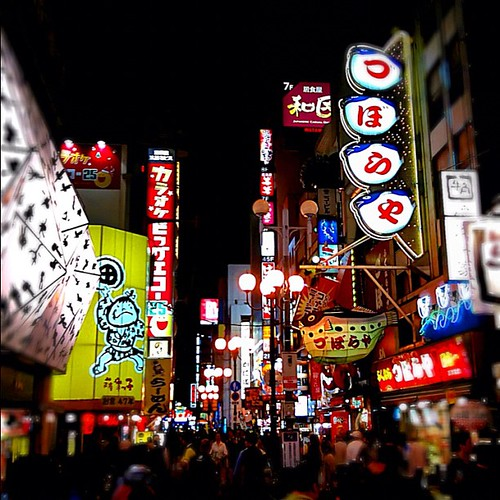 Dotonbori street, Osaka - the scene of last night's gorging on fugu (blowfish), okonomiyaki, takoyaki...and cow rectum #dna2japan #gadv