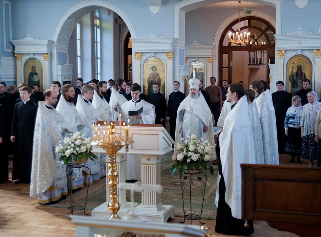 23-24 мая 2012, Вознесение Господне