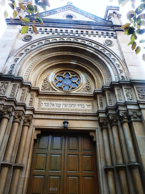 Front Entrance, Garnethill Synagogue