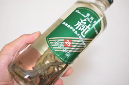 川俣温泉 瀬戸合見晴茶屋 びびりながら「サンショウウオ酒」GET