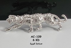 تشكيلة الاكسسوارات والمجوهرات لرمضان والعيد