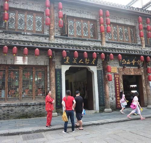 C-Hunan-Changsha-ville (49)