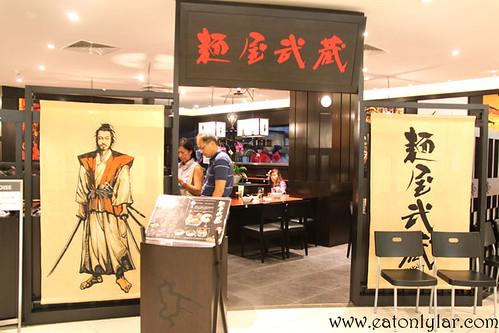 Interior, Menya Musashi