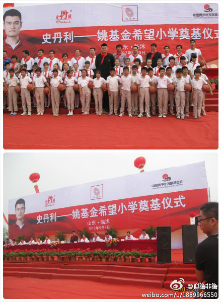 June 9th, 2012 - Yao Ming at the 14th school to benefit from a Yao Foundation donation and involvement