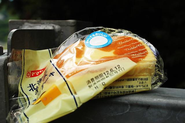 滝子山_08