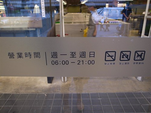 RIMG12446 (Large).JPG