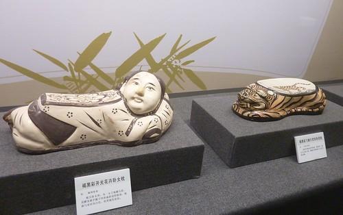 C-Guangzhou-Musee (3)