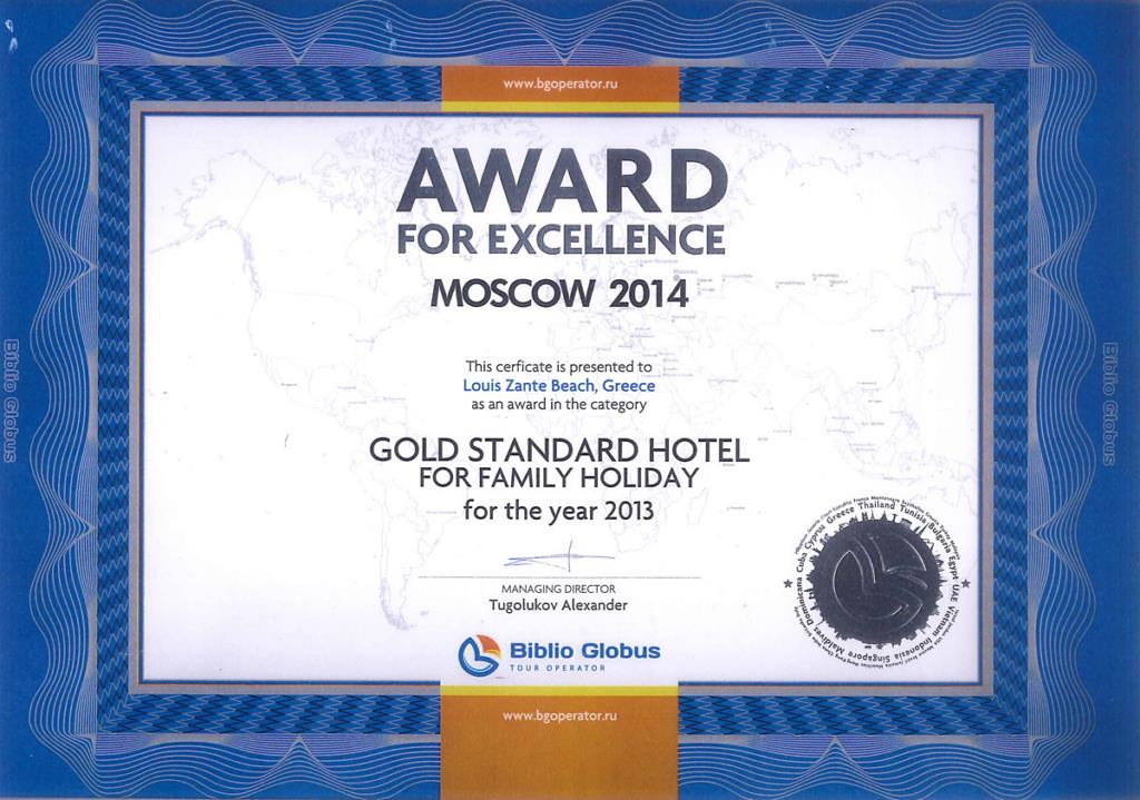 Award for Excellence - Moscow 2014 Louis Zante Beach - Gold Standard Hotel for Family Holiday for the Year 2013