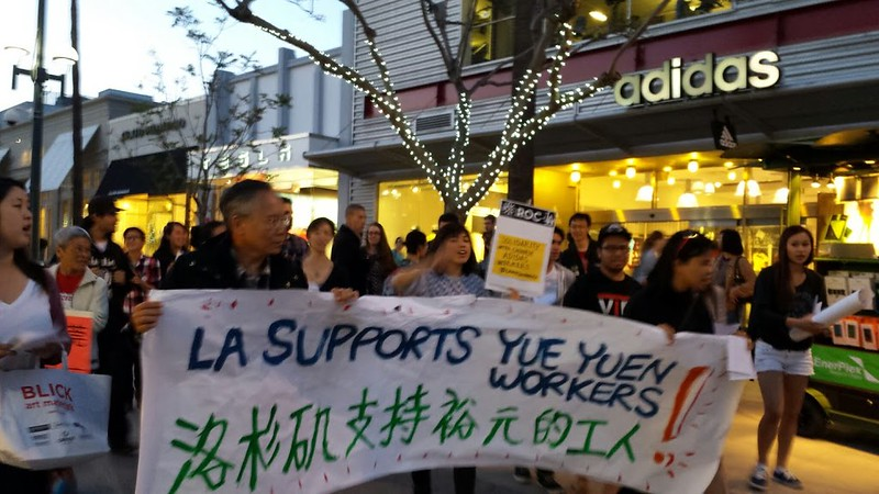 LA supports Yue Yuen workers! 洛杉磯支持裕元的工人!