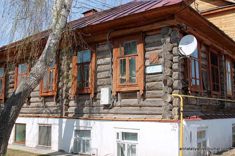 IMG_5029 annataliya.livejournal.com