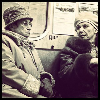 Subway people