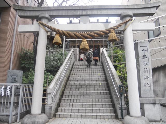 Shrine at Azabu-Juban exit 7