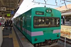 和歌山から乗ってきた電車