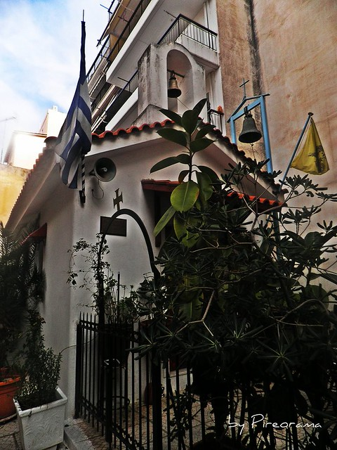 ΑΡΧΙΚΟ ΡΟΔΟΝ ΑΜΑΡΑΝΤΟΝ