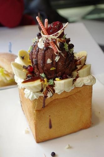 新竹蜜糖吐司-亞蘿蔓林森店