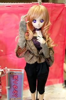 DollsParty27-DSC_3793