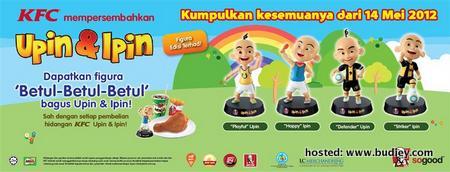 Figura Upin & Ipin dengan setiap hidangan KFC Upin & Ipin