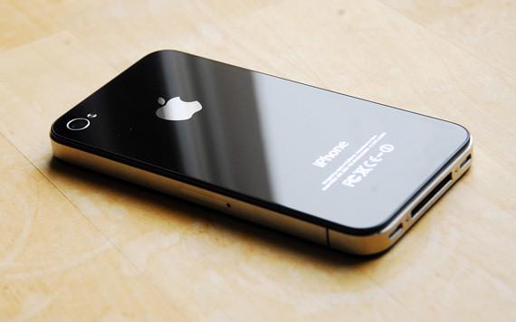 nuevo iPhone 5 con pantalla de 4 pulgadas