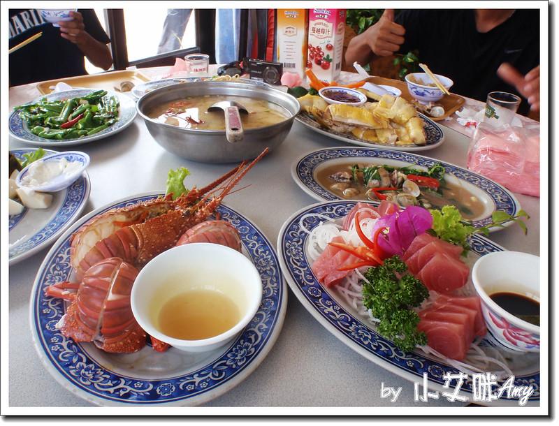 花蓮鹽寮龍蝦海鮮餐廳P7252600