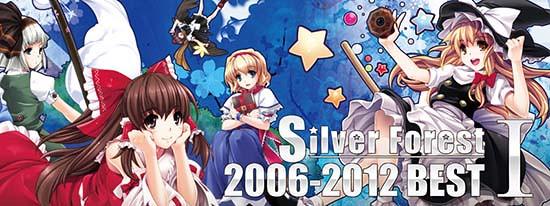 【情報】同人音樂團體「Silver Forest」即將解散