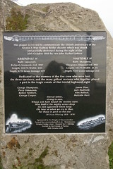 Photo of Black plaque № 10492