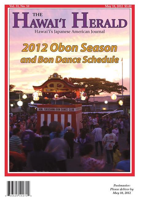 051812-Obon-cover