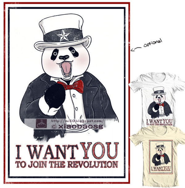 I want you to join the Revolution.