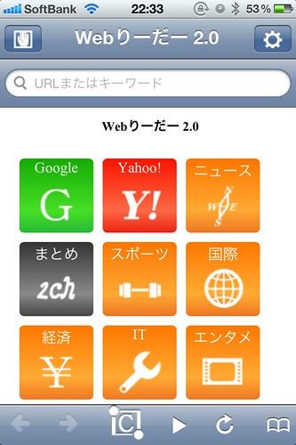 web_reader01