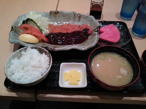 Miso Rosu Tonkatsu