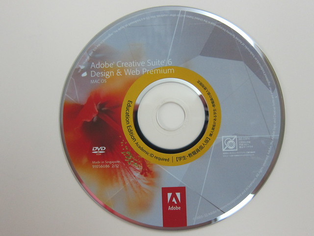 Adobe Creative Suite 6 Design and Web Premium (Student Edition) - DVD