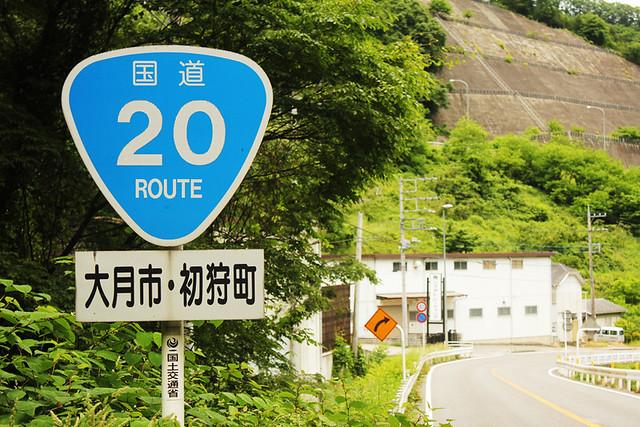 滝子山_44