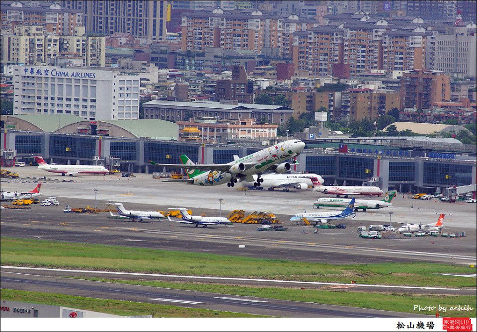 EVA Air / B-16331 / Taipei Songshan Airport