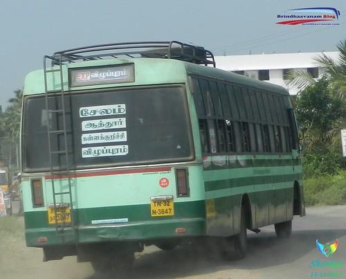 TN 32 N 3847 (4)