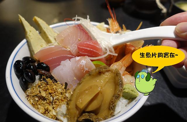 台中美食(三次魚屋)-25