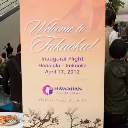 Welcome to Fukuoka Hawaiian Air!