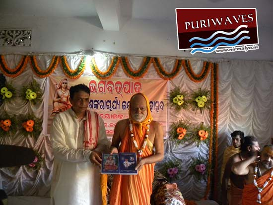 Audio-Video CD on life of Sri Addi Sankarcharya inaugurated