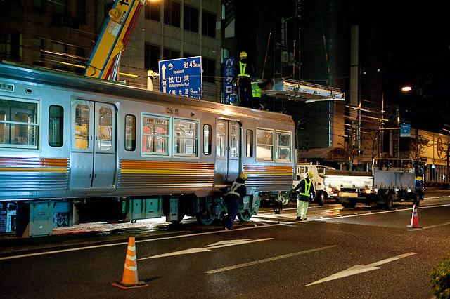 伊予鉄道3000系 3010F クハ3510 搬入
