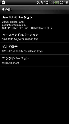 Screenshot_2012-06-11-22-15-08