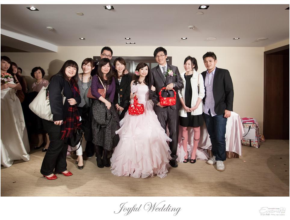 雅琪&孟傑  婚禮紀錄_0188