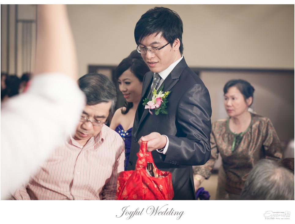雅琪&孟傑  婚禮紀錄_0125