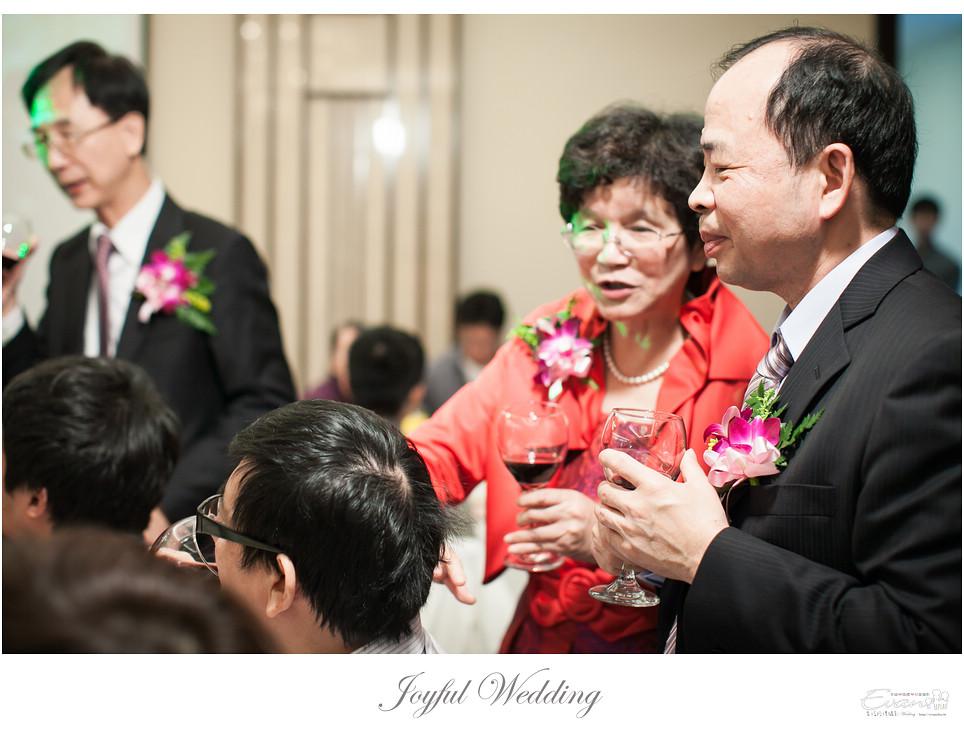 雅琪&孟傑  婚禮紀錄_0144